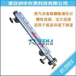 保温型磁翻板液位计