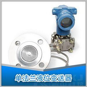 电容式液位传感器