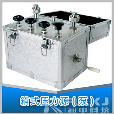YFT-2.5箱式压力源(泵)