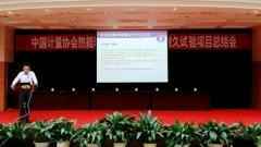 国产热量表耐久性差致中国供热改革艰难