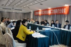 2014年度中仪协过程控制仪表与系统工作会议在川召开