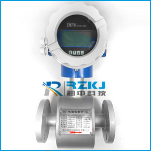 DN350电磁流量计