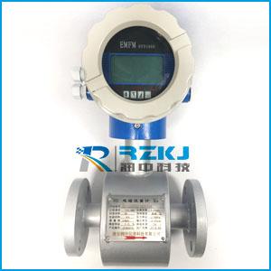 DN80一体式电磁流量计