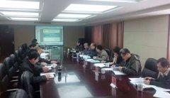 淮安省气体流量中心承担的两个科研项目顺利通过验收