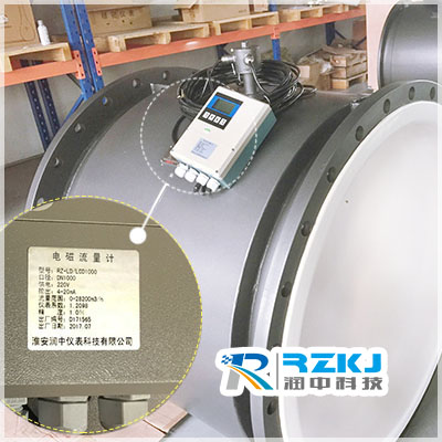 DN400管道式电磁流量计