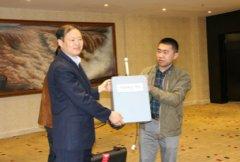 淮安金湖将努力打造国家火炬计划线缆仪表产业基地
