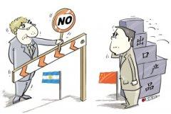 国外技术贸易限制是影响机电仪器出口不可忽视的因素