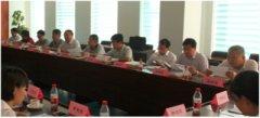 电工仪器仪表标准化技术委员会在哈尔滨召开