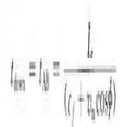 关于时差式超声波流量计的工作原理及相关的应用技术措施