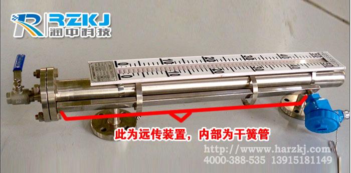 干簧管继电器工作原理
