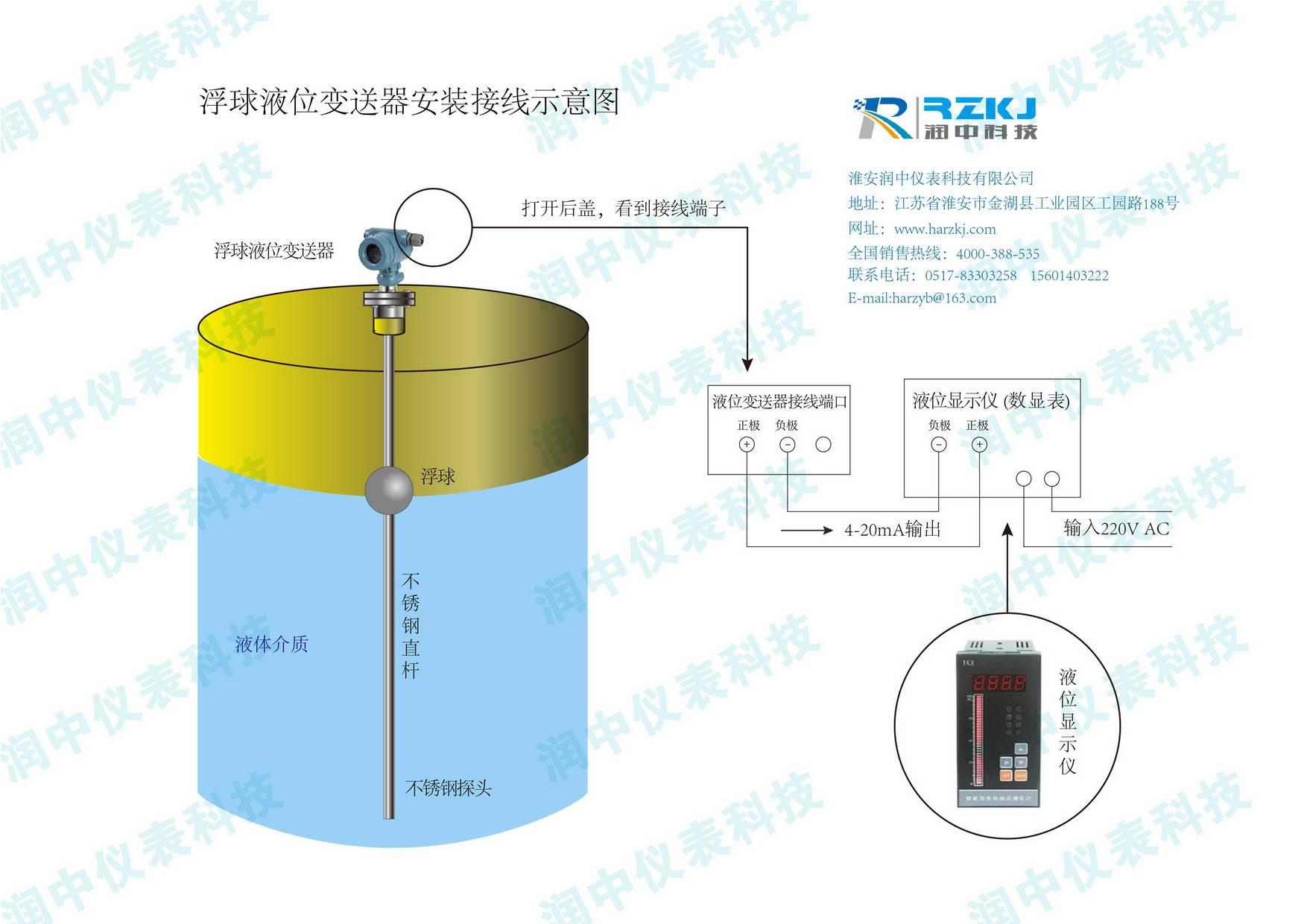 浮球液位下水池接线图