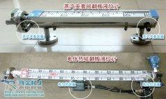 简述磁翻板液位计如何通过夹套实现保温功能
