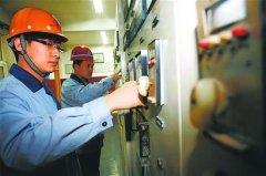 冷热量计量标准装置研究顺利通过专家组验收