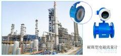 国内在氯碱化工生产企业中对于计控仪表应用综述