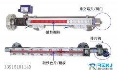 磁翻板液位计的放空阀和排污阀的作用及产品使用上的优势