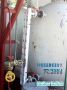 磁翻板液位计浮子运输与安装时注意事项