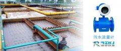污水处理中对于电磁流量计等自动化仪表的设计与应用