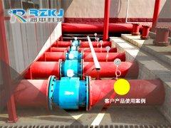 使用电磁流量计计量钢厂工业水的应用分析