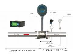 测量蒸汽时如何选择涡街流量计的稳压补偿功能