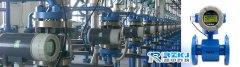 电磁流量计在盐湖化工行业中应用现状及选型的重要性