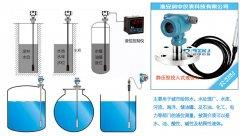 投入式液位变送器安装须知及对于信号干扰的处理方法