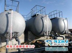 石油化工及酸碱生产企业对于磁翻板液位计应用的经验分享