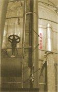 乙烯球罐使用磁翻板液位计防止低温结冰的改造方案
