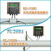 超声波流量计工作原理、安装方式及常见问题概述