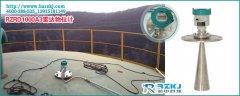 雷达物位计在油罐测量中的应用及5点须知