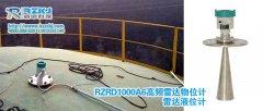 浅析雷达液位计和超声波液位计在工作原理及应用上的主要区别
