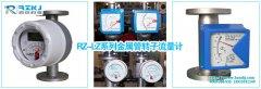 在安装中的哪些注意事项可以保证金属管转子流量计测量精度