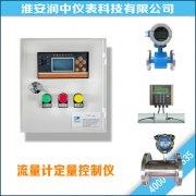 化肥生产企业对于测量中的电磁流量计产品的选型及其功能概况