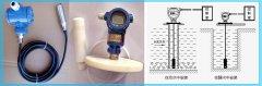 静压式投入式液位变送器在水库水位测量中的应用案例概况