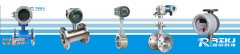 如何对流量计进行合理选型及对于供热管网计量的意义