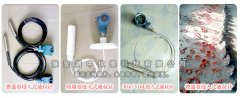 投入式液位计与PLC系统用于地面排水控制系统改造案例先容