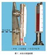 加热炉磁翻板液位计因杂质堵塞卡死的改造解决方案