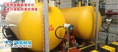 磁翻板液位计等仪表用于液氨储罐液位测量中的应用分析