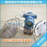 差压式液位变送器在承压容器液位测量中的误差分析
