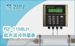 关于于如何有效提高超声热量表流量测量精度的结构设计
