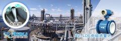 电磁流量计在水煤浆气化炉仪表设备国产化中应用的说明