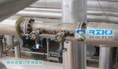 造纸行业中氨法脱硫工程对于液氨流量计如何选型的分析