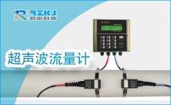 电磁流量计在自来水行业的安装与使用事项分析