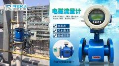 电磁流量计在空调冷却水测量系统中的设计与应用