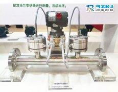 楔形流量计测量脏污流体中的应用及产品优势说明