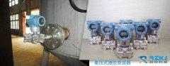 差压式液位变送器在过氧化氢生产装置自控中的应用