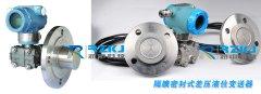 差压变送器在氧化铝生产密度检测方面的应用先容