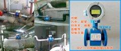 为什么说污水流量计处理厂选择电磁流量计好