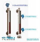 磁翻板液位计变送器二线制4-20mA输出传输距离有多远