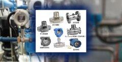 关于液体涡轮流量变送器正确的安装步骤