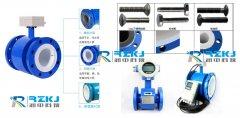 电磁流量计厂家详述仪表的衬里与电极、产品型号的选择
